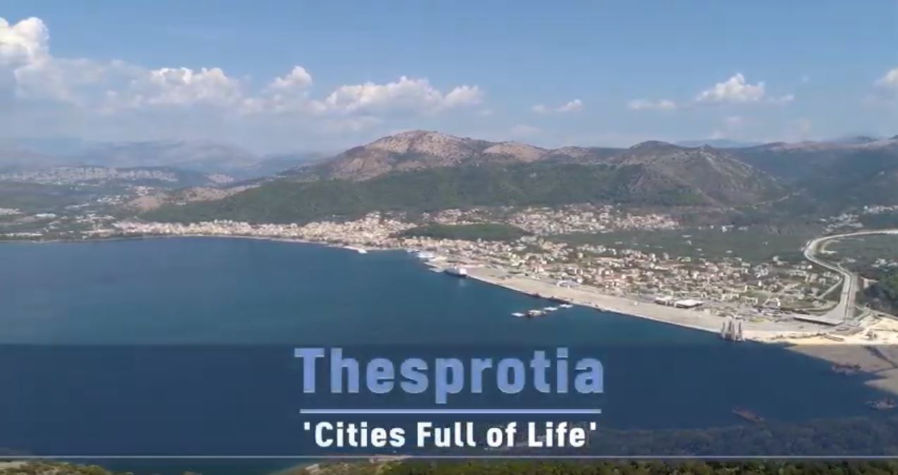 THESPROTIA: Cities Full Of Life