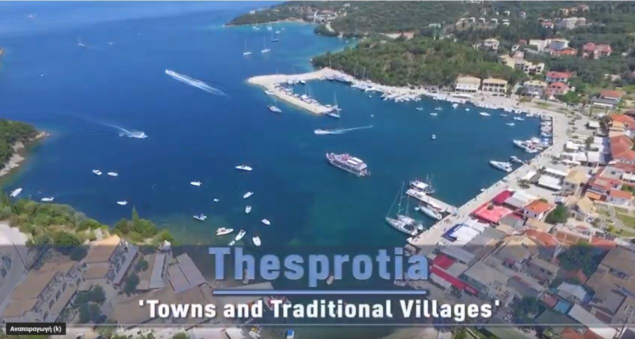 THESPROTIA: Towns and Traditional Villages