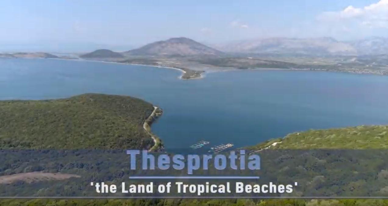 Θεσπρωτία: Παραθαλάσσιες Περιοχές