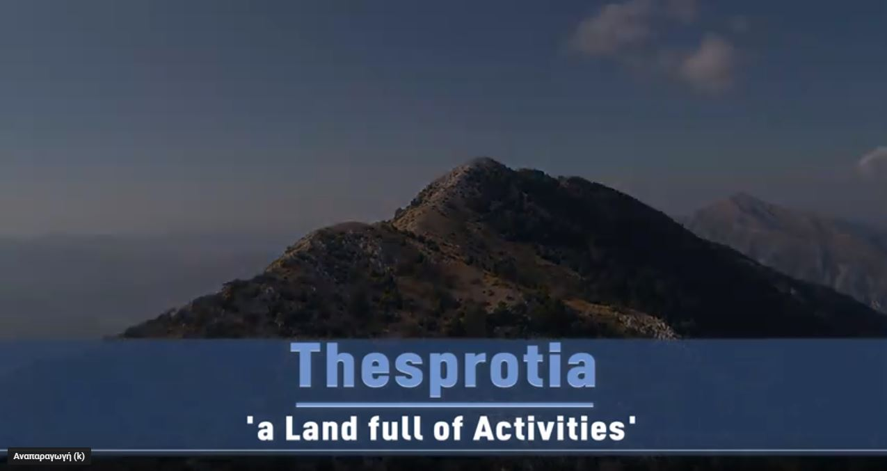 THESPROTIA: A Land of Activities