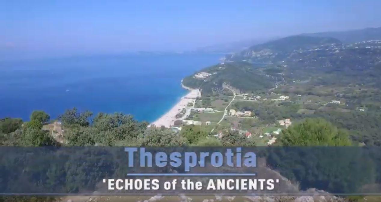 Θεσπρωτία: Αρχαιολογικοί Χώροι