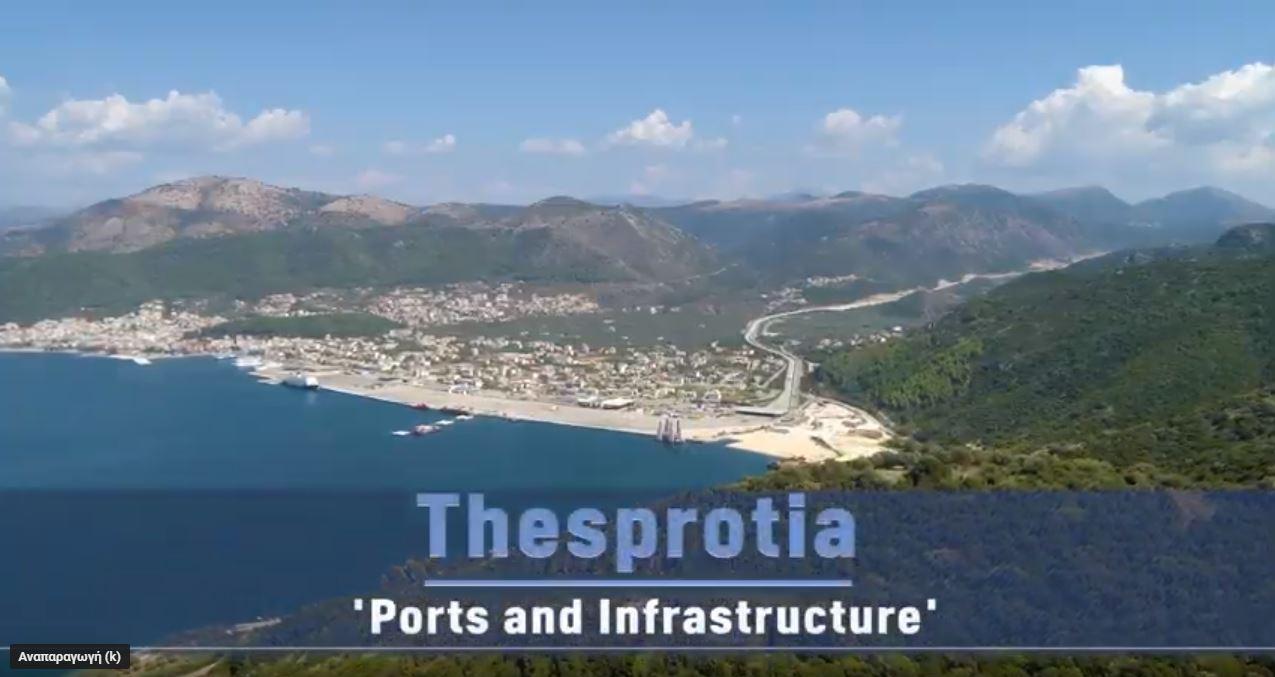 Λιμάνι  Ηγουμενίτσας: Υποδομές